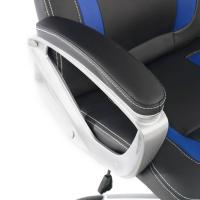 Silla Gaming Dakar azul