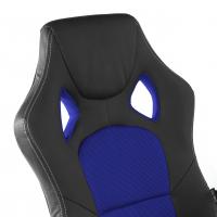 Gaming Stuhl Montmeló blau