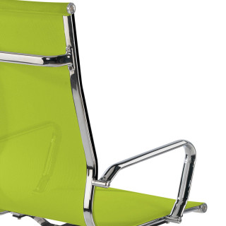 Slim Armchair Mesh High Green