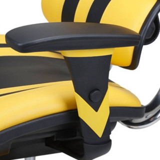 Ergoplus Chair Gaming Yellow