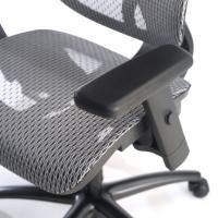 Ergocity-Stuhl grau